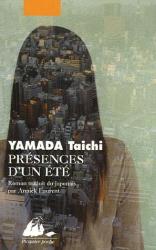 Taichi Yamada: Présences d'un été