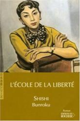 Bunroku Shishi: L'Ecole de la liberté