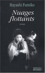 Hayashi Fumiko: Nuages flottants