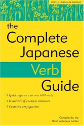 : The Complete Japanese Verb Guide