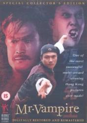 Ricky Lau: Mr Vampire