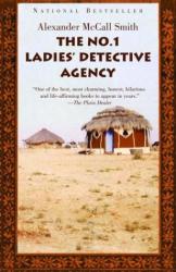 Alexander McCall Smith: No.1 Ladies Detective Agency