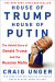 Craig Unger: House of Trump, House of Putin: The Untold Story of Donald Trump and the Russian Mafia