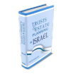 Estate planning israel