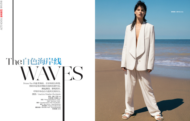 HARPER'S BAZAAR CHINA Querelle Jansen in The Waves by Joachim Mueller Ruchholtz. Ying Wang, September 2014, www.imageamplified.com, Image Amplified
