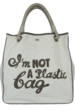 Reusable-shopping-bag-recycle