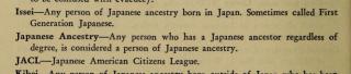 Japanese-any-degree