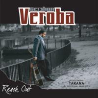 Gershon Veroba - Bamarom
