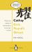 Ira Nadel: Cathay: Ezra Pound's Orient (Penguin Specials)