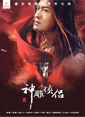Jiang Hu Xiao (江湖笑)-ROCH_Outro