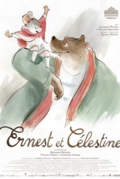 Ernets & Celestine poster