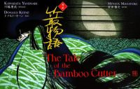 The Tale of the Bamboo Cutter interpreted by Kawabta