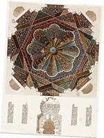 Planta de la bóveda y cúpula del mihrab (Mezquita de Córdoba (1875 - 1879)  por Ricardo Arredondo Real Academia de Bellas Artes  de San Fernando