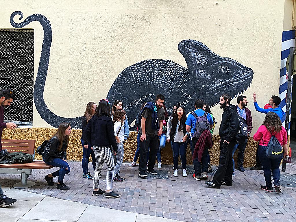 B.B. MAUS. Un proyecto de reflexión artística y social sobre la Justicia (estudiantes del IES 'Barrio de Bilbao') | Juanjo Vergara