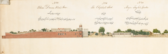 The mansion of Khan Dauran and Major Taylor's Garden, Agra artist, c. 1830