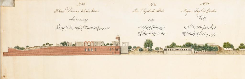 The mansion of Khan Dauran and Major Taylor's Garden, Agra artist, c. 1830 (Or. 16805, detail) [Licensed under Public Domain]