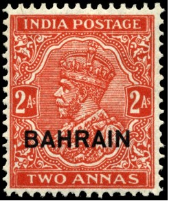 A 1935 Indian postage stamp picturing King George V that is marked for use in Bahrain. Source: Wikimedia Commons
