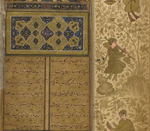 The opening of the Dīvān-i Ḥāfiẓ, copied bySultan ʻAli Mashhadi (Or.14139, f. 1v)