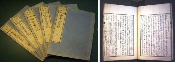 An example of early Edo era educational text books for girls with a page showing the 3rd day of the third lunar month on the right.  Based on a publication by Namura Jōhaku (苗村常伯 1674-1748), edited and revised by Takai Ranzan (高井蘭山 1838-1912). 'A record of collected treasures for woman' (女重寶記 Onna chōhōki), 1847. Woodblock printed (British Library 16124.d.23)