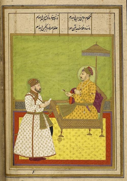 J.38_muhammad-Shah_1200