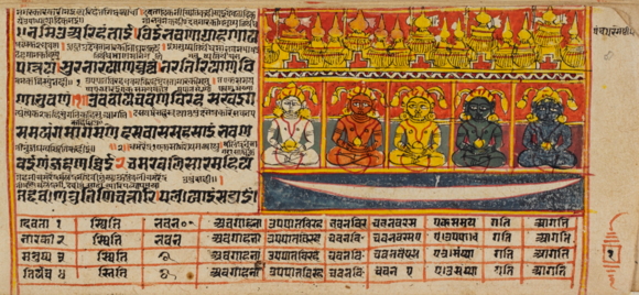 Folio from the Saṁgrahaṇīratna by Śrīcandra in Prakrit with interlinear Gujarati commentary. The miniature depicts the Pancaparameṣṭhins on Siddhaśilā, 17th century (British Library Or 2116C)