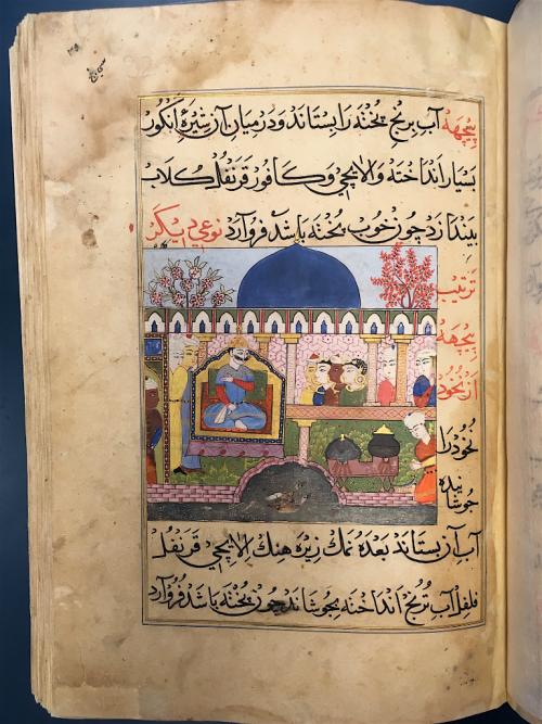 IO Islamic 149_f32r