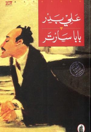 Ali Badr, Bābā Sārtir: riwāyah (Beirut: Riyāḍ al-Rayyis, 2001). BL YP.2012.a.2086