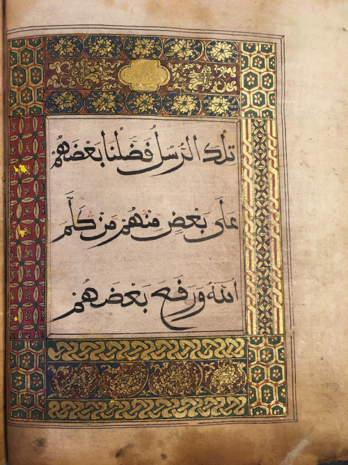 The beginning of a late seventeenth-century Qur'an written in ṣīnī script. This volume is the third of an original thirty-volume set (BL Or.15571, f. 1v)