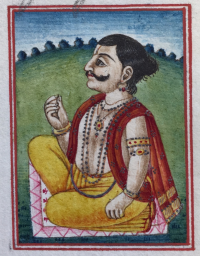 Gosain of Gokul (f. 5v)