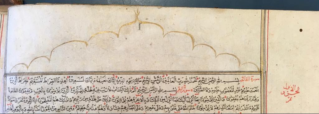 رسم رأس الصفحة بشكل مثلث صدفي مدور فوق الصفحتين الافتتاحيتين لهذه المخطوطة القرآنية