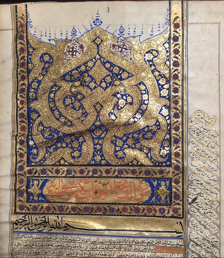 لاحظ أن زينة العنوان أو التي تعرف (سار لاوي) تشكل حوالي نصف الصفحة القرآنية في بعض مخطوطات القرآن ذات الثلاثين ورقة