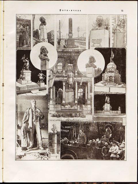 Image 7a