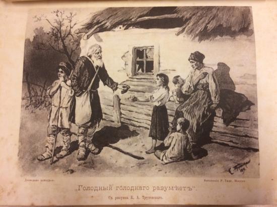 Chekhov image 4
