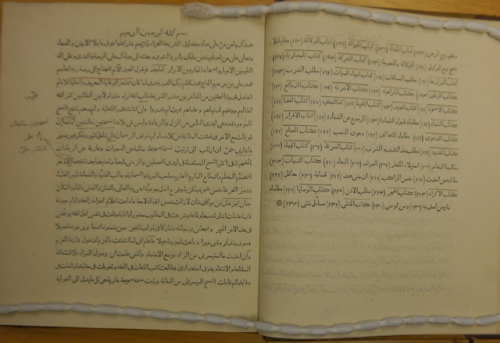Kazem-Bek MS notes 306.412.B.7