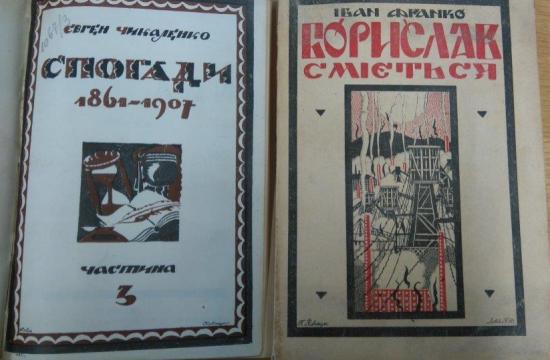 PACLOKOVZHUNBOOKCOVERSDSC_2985