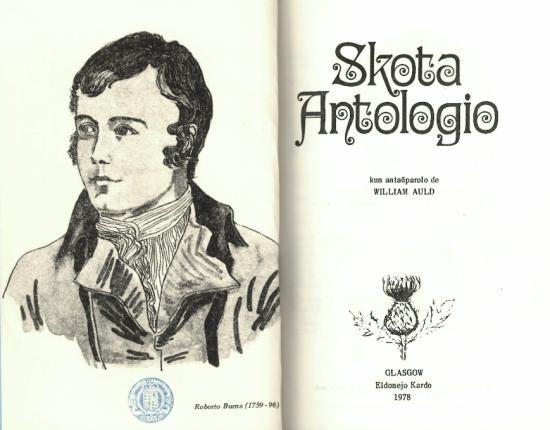 AntologioSkota