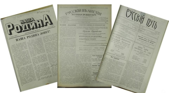 Front pages of three Anglo-Russian Newspapers