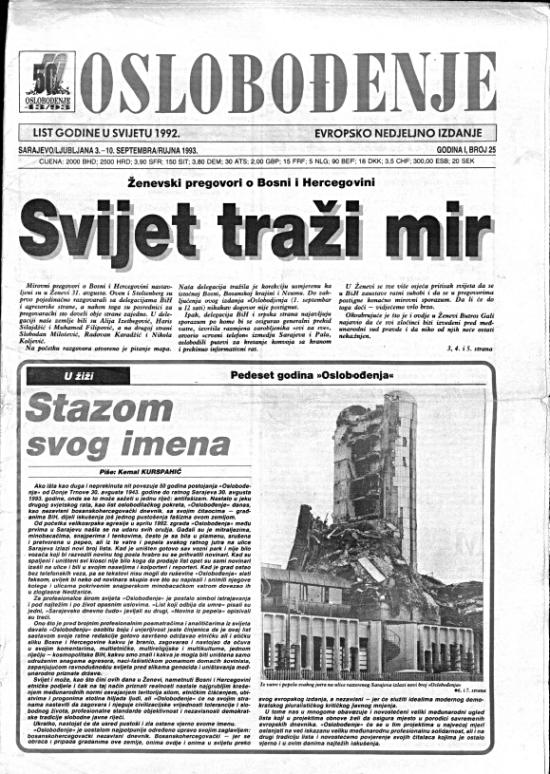 Oslobodenje 1993