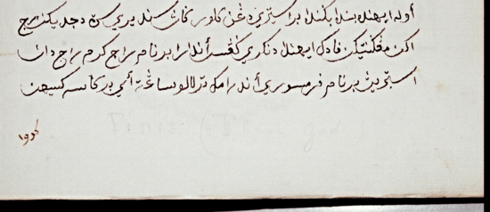 Crawfurd's faint pencilled comment, 'Finis (Thank god)', towards the end of Hikayat Dewa Mandu.  MS. Or. Fol. 404 (detail). Reproduced with kind permission of the Staatsbibliothek (Preussischer Kulturbesitz).