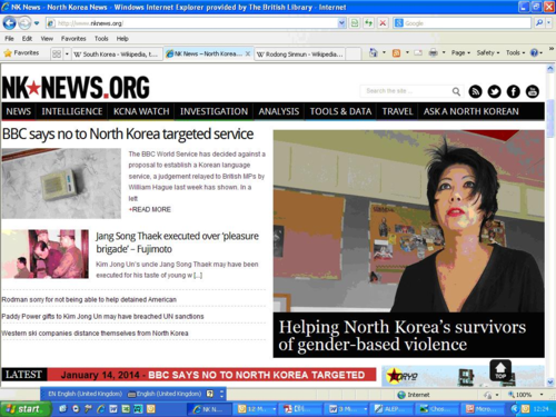 NK News top page