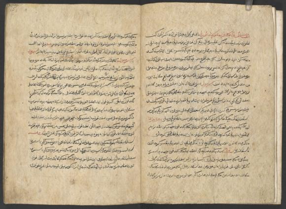 Hikayat Mesa Taman Sira Panji Jayeng Kusuma, written in Malay on dluwang, and hence almost certainly from Java. Add. 12387, ff.4v-5r.