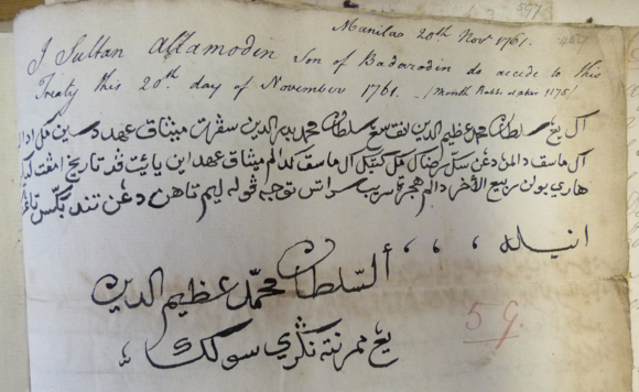 Further ratification of the first Sulu Treaty of January 1761, signed in Manila on 20 November 1761 by Sultan Muhammad Azimuddin I. This document was probably obtained by Dalrymple, who appears to have been in Manila from 9 November-1 December 1761 (pers.comm., Andrew Cook).  British Library, IOR: H/629, p.459.