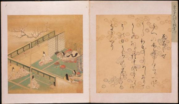 Chapter 17 of 'The Tale of the Genji' (源氏物語繪詞, Genji monogatari ekotoba) , manuscript, mid-17th century. British Library, Or.1278, f.18.