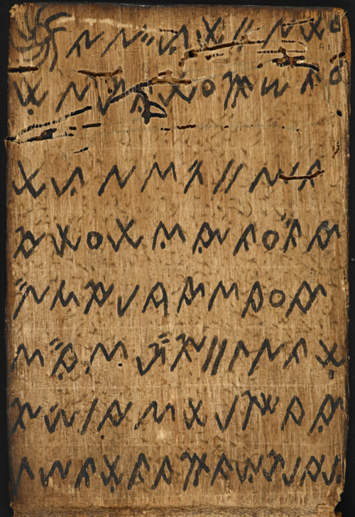 Syair Perahu, first few lines of a manuscript in Malay in incung script from south Sumatra, written on folded treebark. MSS Malay A.2, f.a 1 (detail).