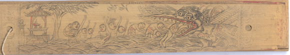 Illustrated Balinese manuscript on palm leaf with scenes from Ādiparwa, with the (unusual) use of red pigment in addition to black ink. Acquired in Bali in late 1938 by George and Ethel Fasal and donated by their daughter Jenny Fasal in 2010. British Library, Or.16802, f.4r (detail).