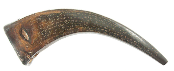 Buffalo horn manuscript inscribed with the story of the journey of Uti Unduk Pinang Masak and Dayang Berani, written in the Kerinci incung script, in the collection of Depati Singolago Tuo (the text is transliterated in Tambo Kerinci no.37). British Library, EAP117/2/1