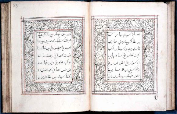 MSS Malay B.3, ff.22v-23r