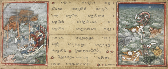 A typical folio from a Thai folding book containing a collection of Buddhist texts including the Mahabuddhaguna in Khom (Khmer) script. The illustrations depict Mahajanaka's sinking ship with giant fish waiting to swallow the helpless humans. On the right is Mahajanaka clinging to a wood plank while a goddess comes to his rescue. British Library, Or.14559, f. 5.