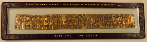 Pali Buddhist text from Burma, written on a strip of gold. British Library, Or. 5340