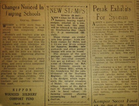 Local Perak news on the back page of The Perak Times, 24 April 2603 (i.e. 1943).
